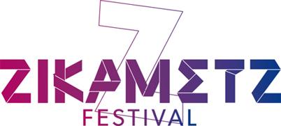 logo_zikametz