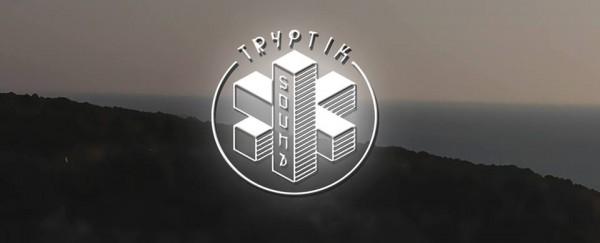 tryptik
